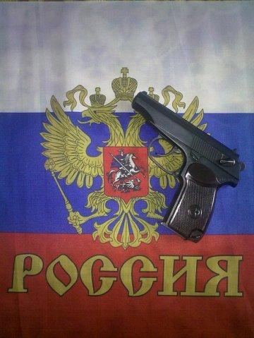 http://cs9340.vkontakte.ru/u6876570/27983071/x_0ecafac7.jpg