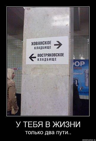 http://cs9340.vkontakte.ru/u71886572/106343506/x_e536973c.jpg