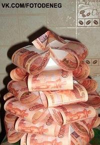 фото пачек денег