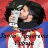 Янко Типсаревич- Janko Tipsarevic
