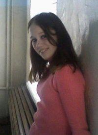 Кристина Жвикова, 15 января 1995, Иркутск, id111737427
