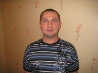 Олег Тарэбуца, 25 октября , Владивосток, id59410841