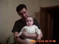 Сергей Снегирев, 22 февраля , Усолье-Сибирское, id65946908