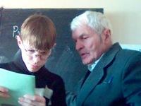 Зелик Зелёный, 8 марта 1996, Дзержинск, id99988698