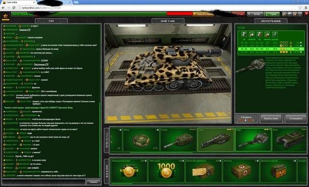 продам аккаунт танки онлайн вк