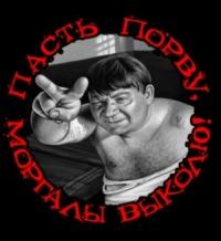 Hans Lustig, 25 января , Санкт-Петербург, id107630023