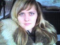 Ираида Аверина, 15 января 1995, Иркутск, id111737428