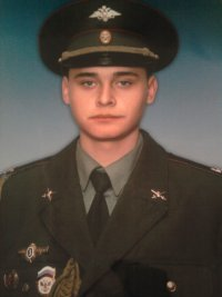 Андрей Антипов, 29 сентября , Саранск, id58736176