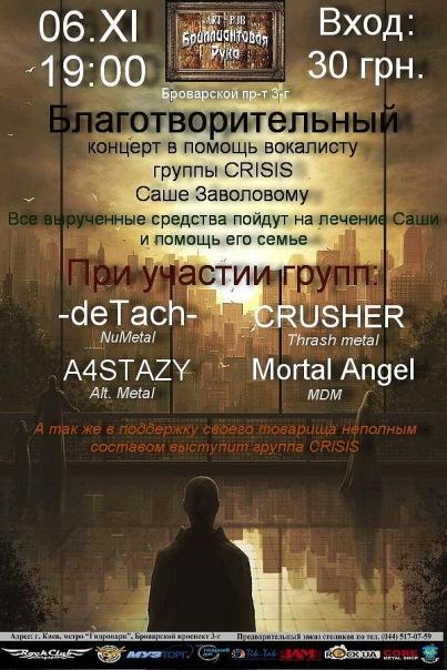 Місто: Київ.  Беруть участь.
