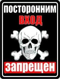 Necef Miramov, 26 августа 1992, Краснотурьинск, id85911452