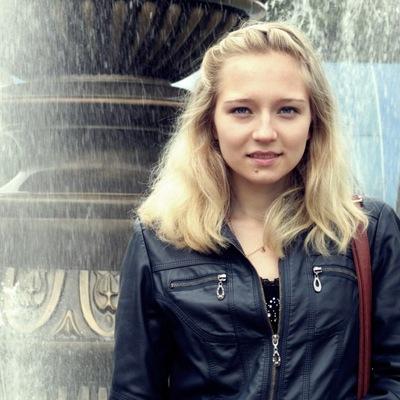 Алла Петрова, 6 ноября 1994, Санкт-Петербург, id50849160