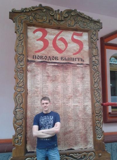 Егор Лесников, 20 сентября 1985, Москва, id144397553