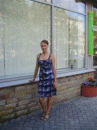Галенька Кулеш, 29 июня 1990, Старая Русса, id38861769