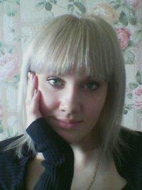 Алёна Лоенко, 13 июля 1975,  Железногорск, id48197673