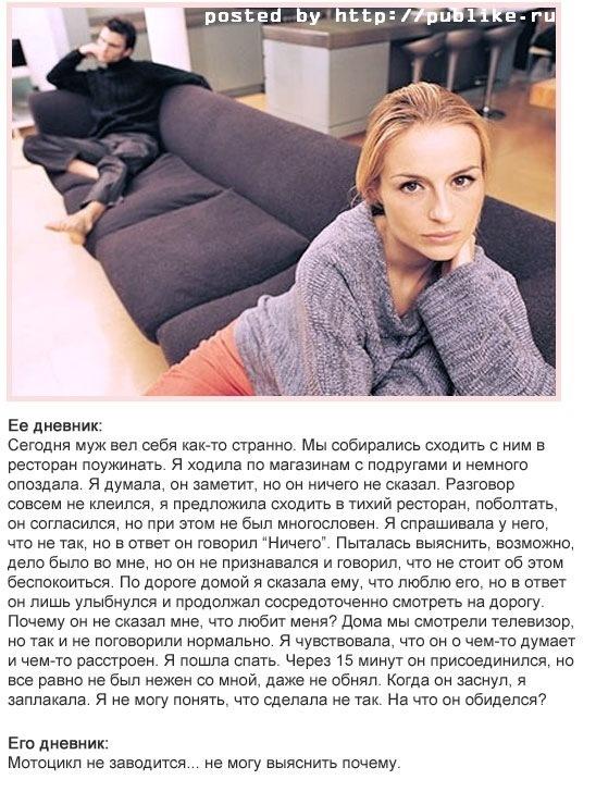 http://cs9343.vkontakte.ru/u6806775/96634425/y_30d5b08b.jpg