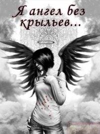 Ангелинка Сергеева, 1 апреля 1997, Москва, id93605137