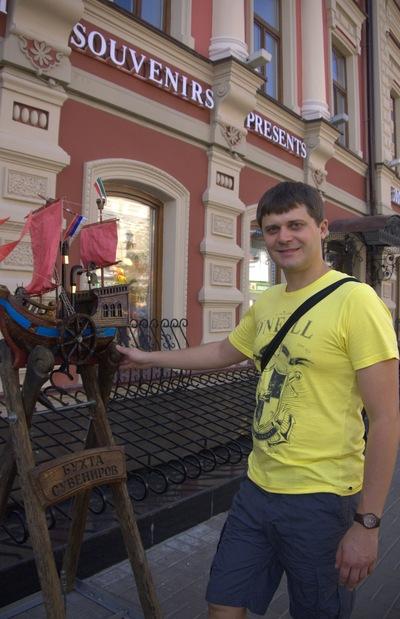Юрий Волченко, 5 апреля 1992, Тольятти, id199730219