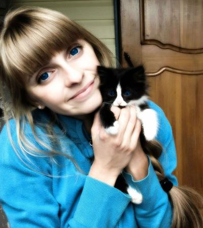 Александра Комаренко, 22 февраля , Хабаровск, id215054328