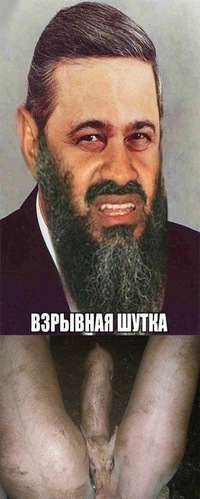 Аллах Бабах Взрывной умор | ВКонтакте