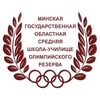 Uchilische Olimpiyskoe
