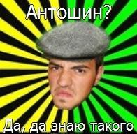 Антон Антошин, 22 декабря 1993, Казань, id149823247