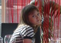 Марина Васильева, 5 апреля , Москва, id80027911