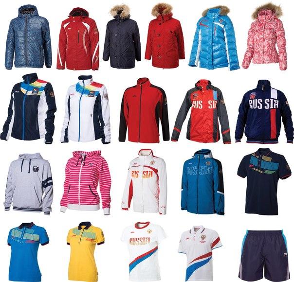 01396c82acae Dingzim — Спортивная Одежда Forward Форвард. Группа...