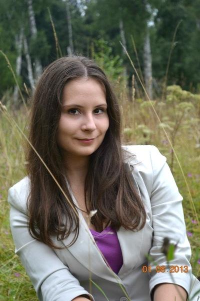 Татьяна Девяткина, 30 апреля 1996, Сергиев Посад, id49104496