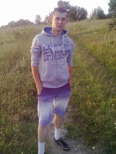 Юра Орищенко, 16 июня 1994, Житомир, id92720933