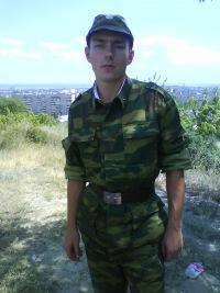 Андрей Гырбя, 2 марта 1990, Волгоград, id100456202