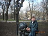 Владислав Ефимов, 19 июня , Донецк, id113360646