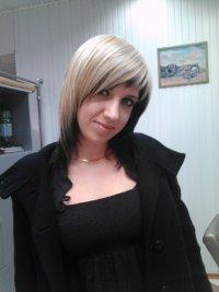 Виктория Султанова, 24 июня , Краснодар, id11597710
