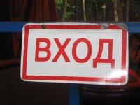 Юлёчек Счастливая, 3 января , Львов, id116566467