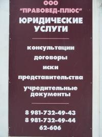 Светлана Прасол, 21 ноября 1992, Волхов, id121778821