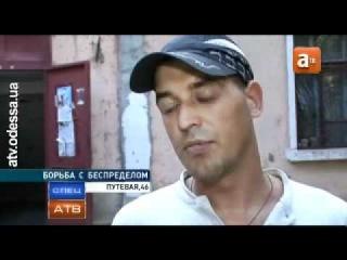 Новости Одессы  одесские новости на информационном портале телекомпании АТВ   Одесса, Украина