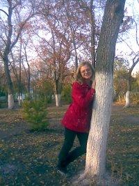 Анастасия Егорова, 23 ноября , Аткарск, id84284533