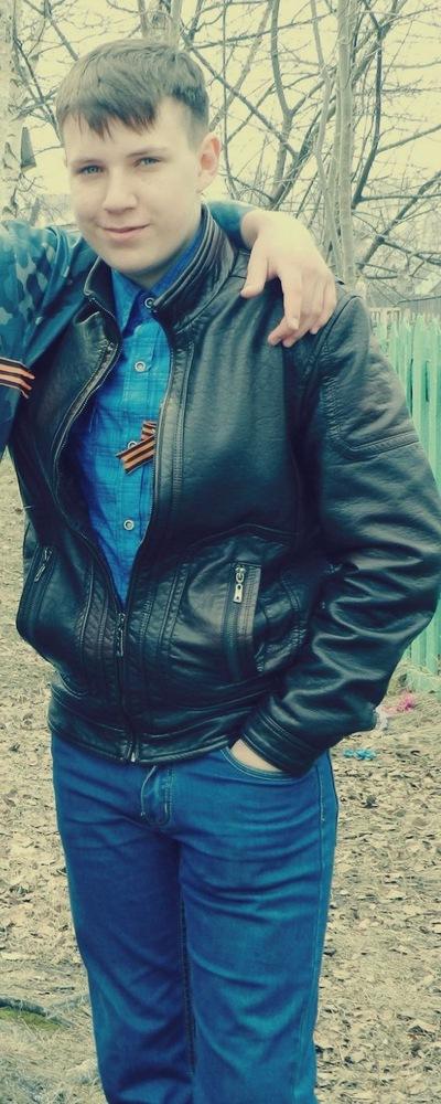 Дмитрий Безруков, 5 июля , Железногорск, id141843641