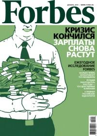 Forbes №12(81) / Россия / 2010