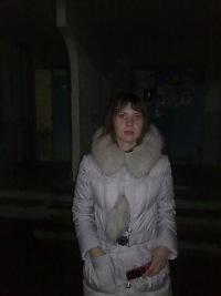 Наталья Холкина, 20 января , Набережные Челны, id106283178