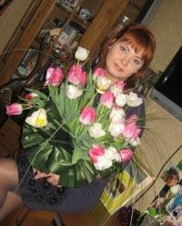 Дарья Китайгородская(балюра), 14 июля , Донецк, id117449773