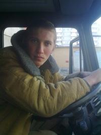 Василий Югов, 2 февраля , Лотошино, id147300711