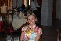 Марина Клавинг, 26 октября , Санкт-Петербург, id2426828