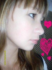 Эльвина Загидуллина, 4 февраля , Нягань, id44448916