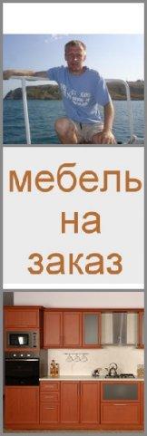 Алексей Μолчанов, 2 августа , Санкт-Петербург, id57784585