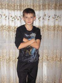 Вадик Лещенко, 20 сентября 1997, Краснодар, id62566370