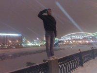 Брат Курпекулов, 28 октября 1998, Москва, id63882185