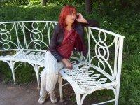 Виктория Семисотова, 21 апреля 1997, Санкт-Петербург, id74606774