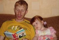 Александр Крек, 15 ноября 1998, Кривой Рог, id91489391