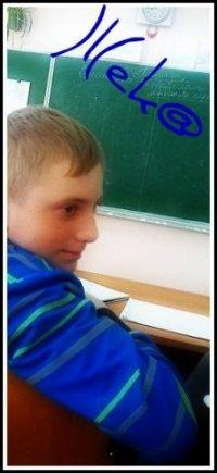 Жека Скорик, 16 февраля 1989, Красноярск, id96569589