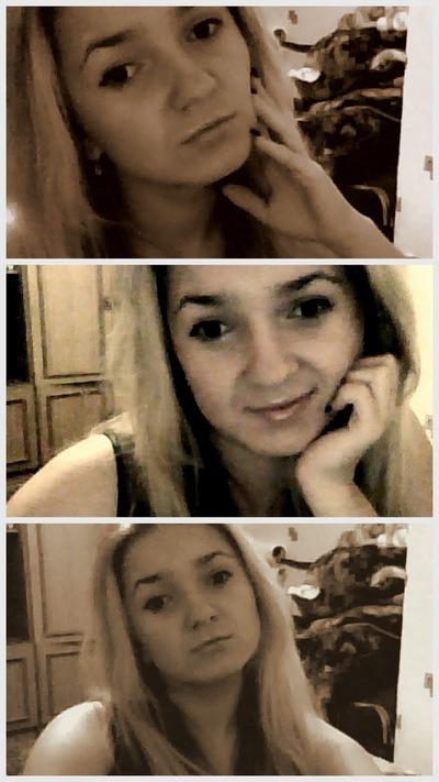 Ирина Ущека, 22 мая , Кемерово, id89390069